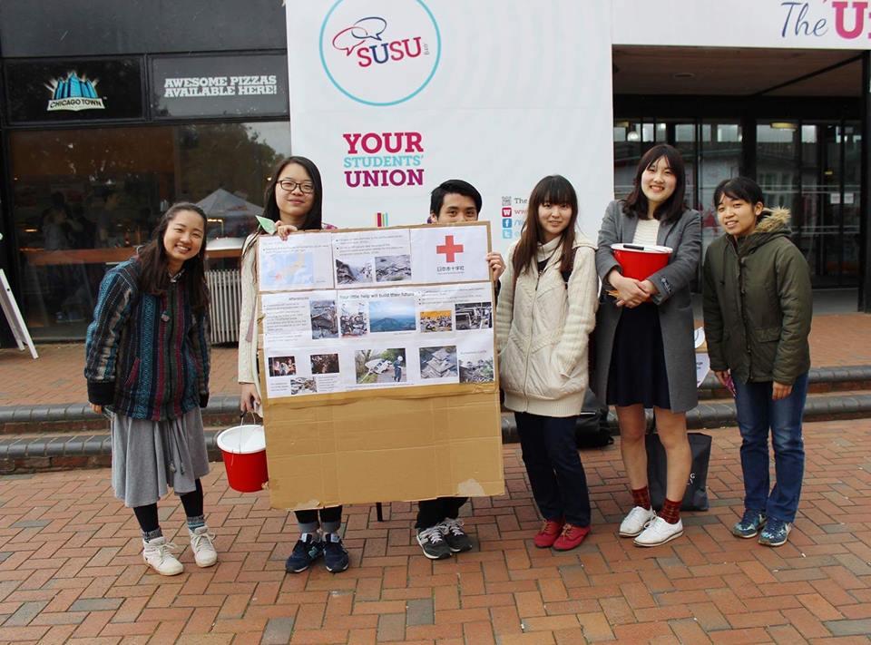 熊本義援金プロジェクト