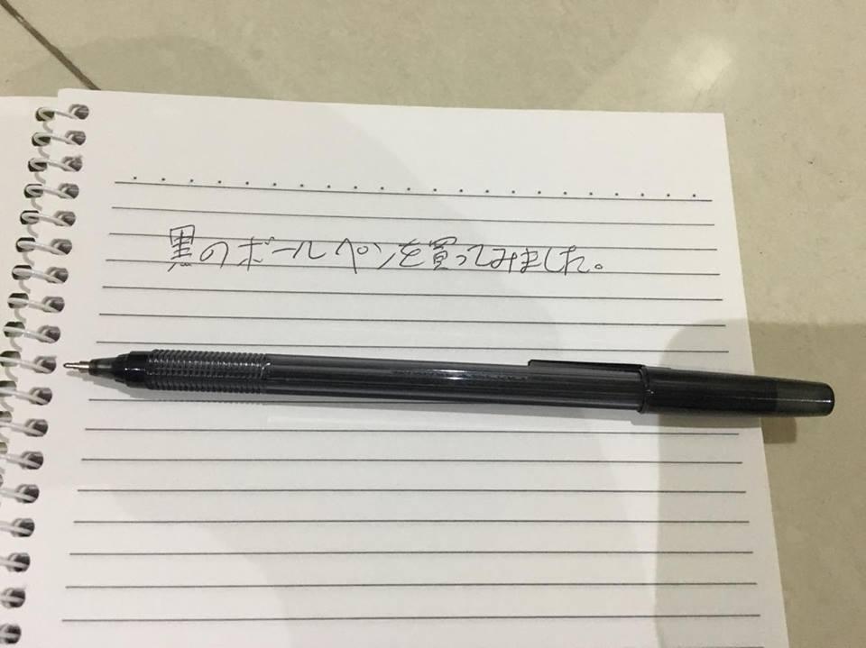 ノートに書いてみた