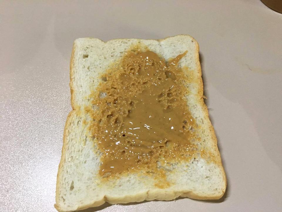 パンに塗ってみた時