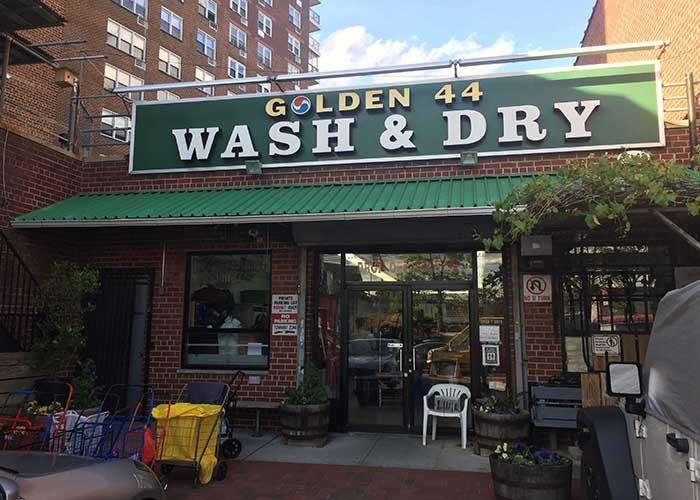 ニューヨークのランドリー「Golden 44 Laundromat」