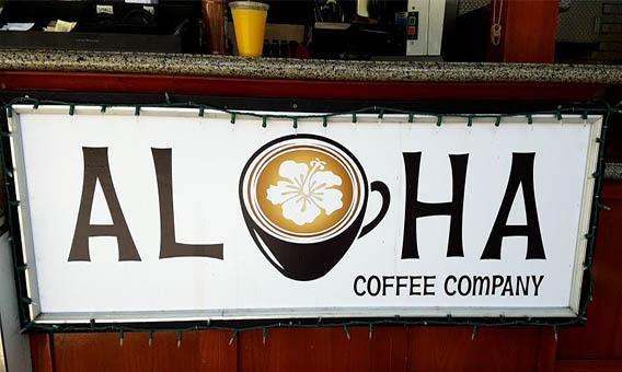 アロハ・コーヒー・カンパニーの看板