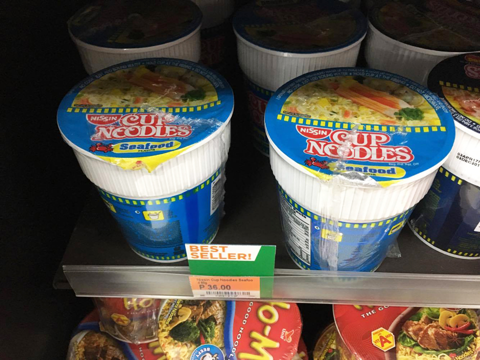セブ島のセブンイレブンで売っていたカップヌードルシーフード味