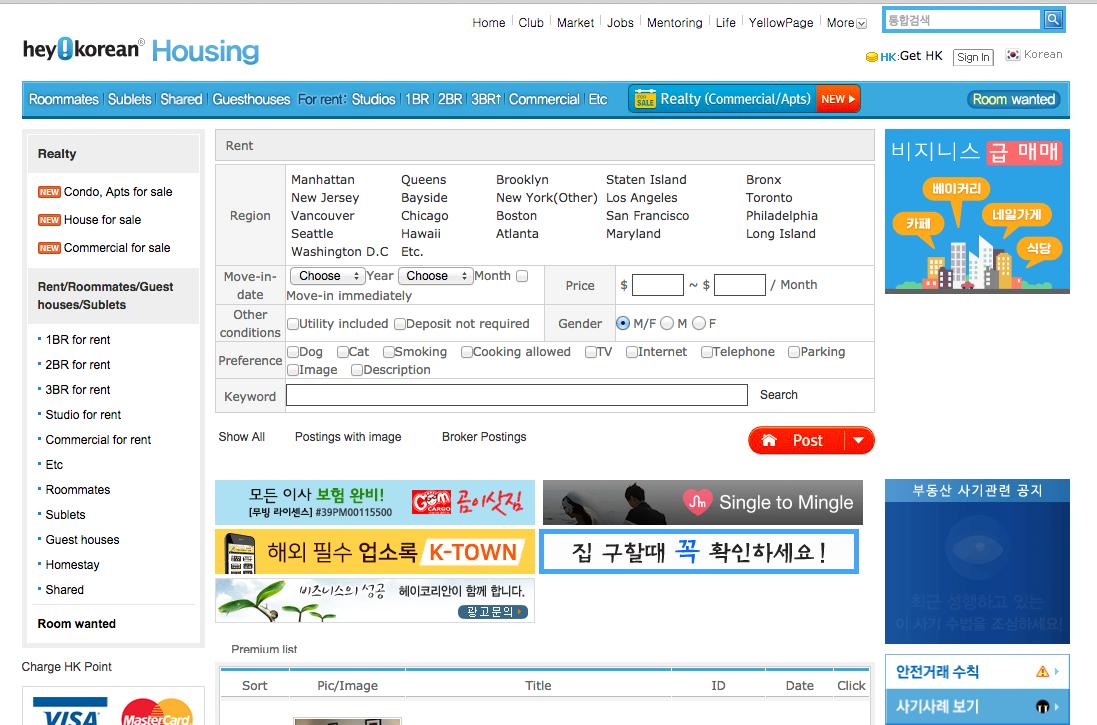 この部屋は、「HEY!KOREAN(ヘイコリアン)」という韓国人向けポータルサイトを使って見つけました!シェアハウスの掲載件数が多く、物件詳細が見やすいので、サイト利用の決め手でした!(英語モードで使えます。)