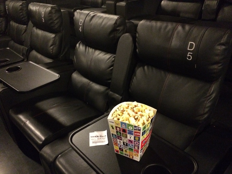 メキシコの映画館