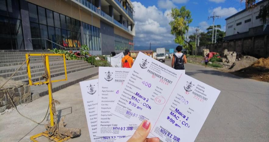 フィリピンの旅行チケット